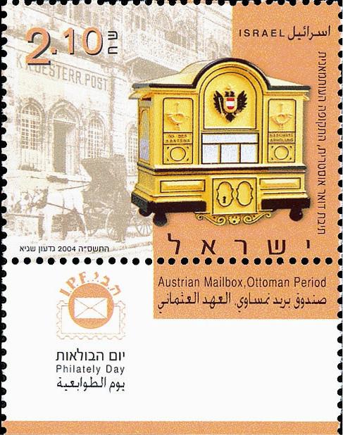isra-jeru-2004-1801-1
