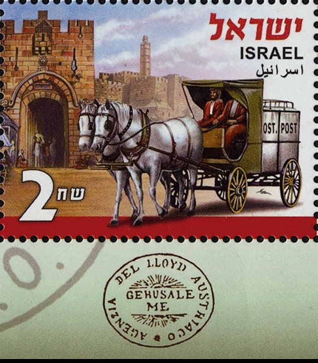 isra-jeru-2013-Bl-88-x1