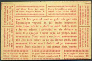 austria-225-227-kt1-B