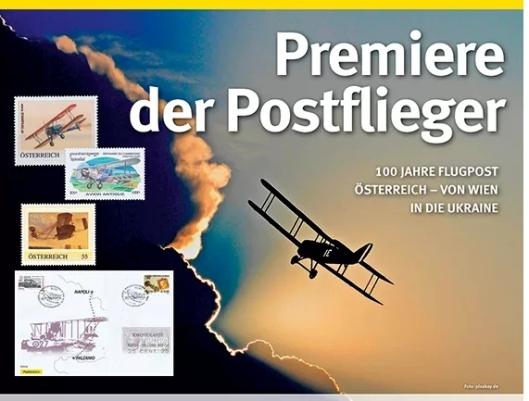 austria-225-DBZ-07-18-titel1x2