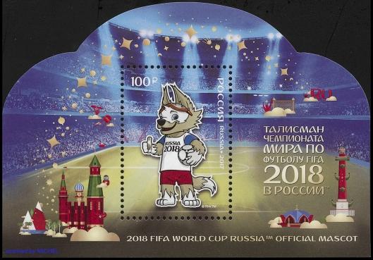 fußball-russ-2017-Bl-237