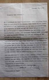 kurtz-Dr-silbert-11-05-78-01-xc1